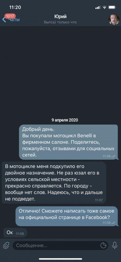 ota¦¬¦¬¦zh.jpg