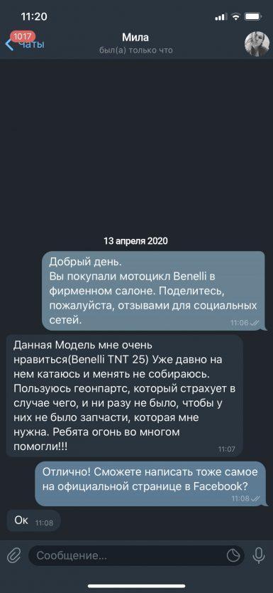 -.jpg