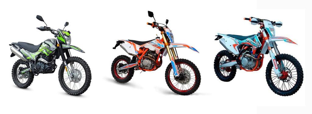мотоциклы геон